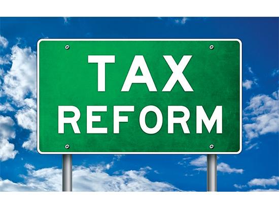 Нижняя палата Конгресса обнародовала свой план налоговой реформы