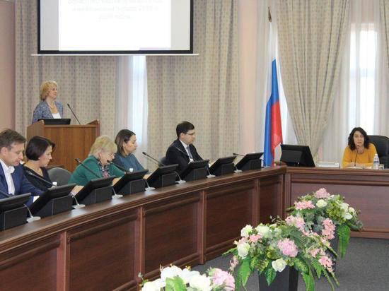 Министр  финансов Иркутской области рассказала про наши миллиарды