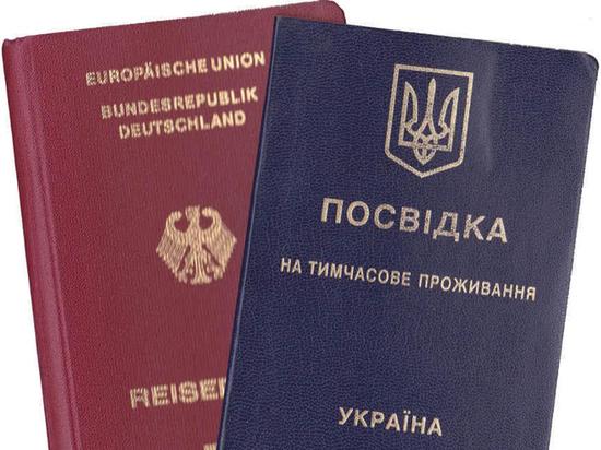 Воссоединение семьи для граждан Украины в Германии