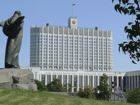 СМИ: в России предложили создать касту высокопоставленных чиновников