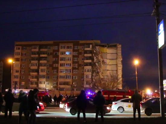 Взрыв в Ижевске: виноваты мошенники или старая плита