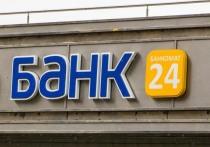 Облегчить долговое бремя граждан предложили банкиры