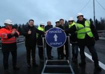В пятницу, 10 ноября, в Подмосковье был открыт очередной участок Центральной кольцевой автодороги (ЦКАД)