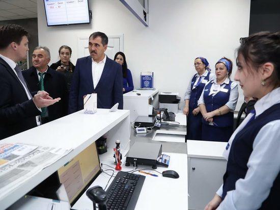 В Ингушетии открыли новое отделение Почты России