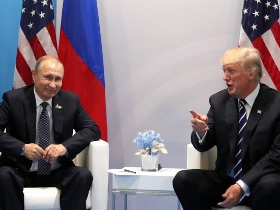 СМИ сообщили, что долгожданные переговоры двух президентов не состоятся