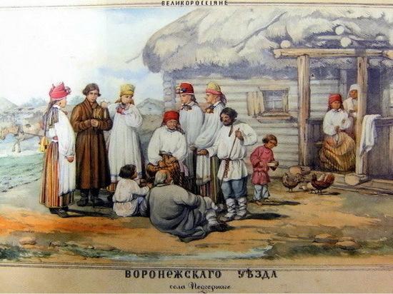 Воронежцам рассказали, как появились их обычаи и костюмы