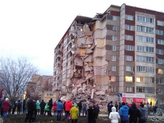 Фонд «Сообщество» организовал сбор средств для пострадавших при обрушении дома в Ижевске