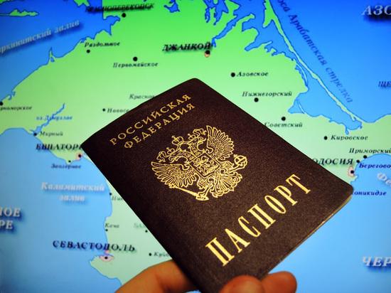 В Москве пока никак не прокомментировали заявление украинских властей