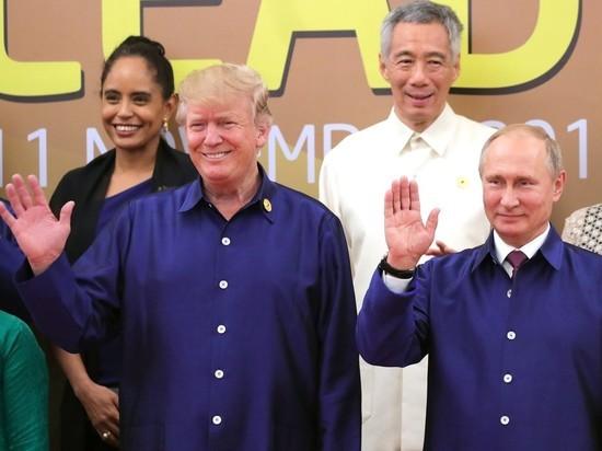 «На ногах»: Путин и Трамп все же пообщались во Вьетнаме