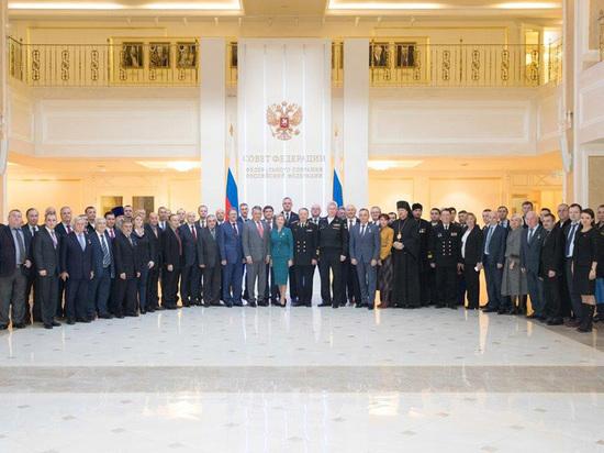 Вологодская делегация поздравила ассоциацию субъектов РФ Северного флота с юбилеем