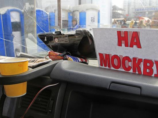 Вымирание страны остановят мигранты: зачем российской экономике иностранная рабочая сила