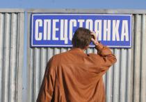 В Подмосковье отменена оплата первых суток на штрафстоянке