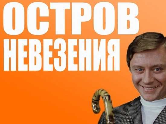 «Крокодил не ловится, не растет кокос…» - в Иванове прошли общественные слушания по бюджету на следующий год