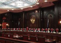 Точку в непростом споре о праве оправданных арестантов на реабилитацию поставил Конституционный суд