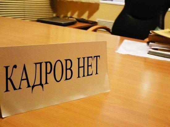 В Иркутске «разгоняют» новую систему профподготовки