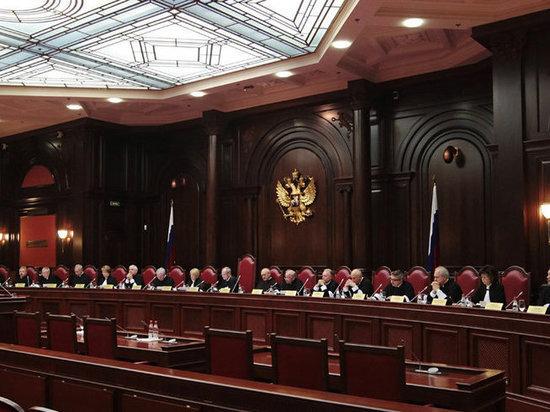 КС РФ нашел средство против «прокурорского произвола»