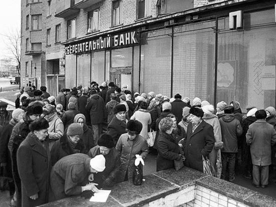 Возвращение советских вкладов: граждан кинули и продолжают кидать