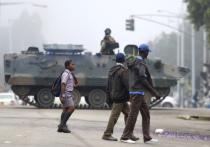 В Зимбабве произошел переворот