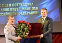 10 ноября в Серпуховском музыкально-драматическом театре состоялось торжественное мероприятие в честь Дня сотрудника органов внутренних дел