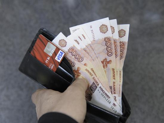 Город чиновников и начальников: среднестатистический москвич получает 92 тысячи рублей
