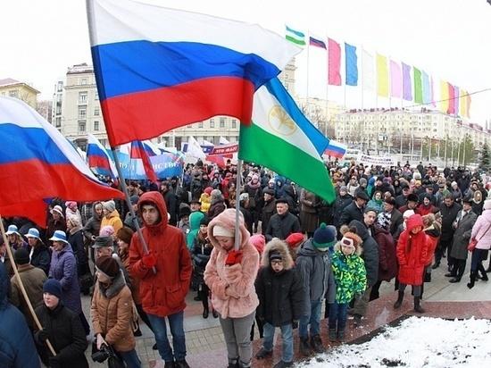 В Башкирии финансирование сохранения нацязыков увеличат «в десятки раз»