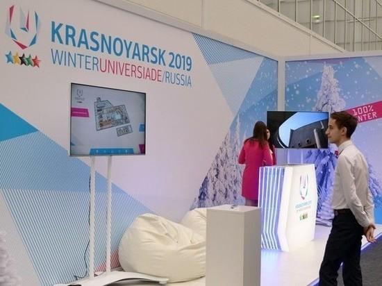 Универсиаде в Красноярске добавят внимания к «мелочам»