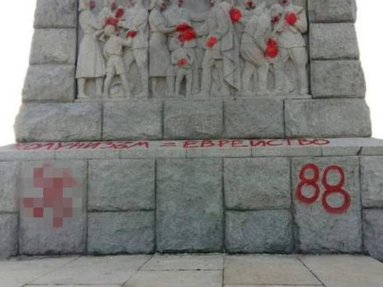 Вандалы осквернили памятник советскому солдату «Алеша» в Болгарии