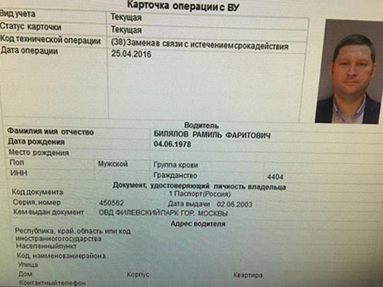 Опровержение информации о поддельных водительских удостоверениях