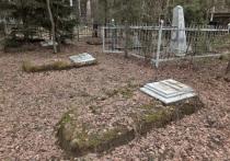 Вечный покой летчиков, нашедших последний приют на кладбище авиаторов в Чкаловском авиационном гарнизоне, потревожил громкий конфликт двух уважаемых жителей Щелковского района