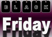 Грядет «черная пятница»!