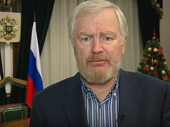 Россия готова переступить облигации Киева на $3 млрд