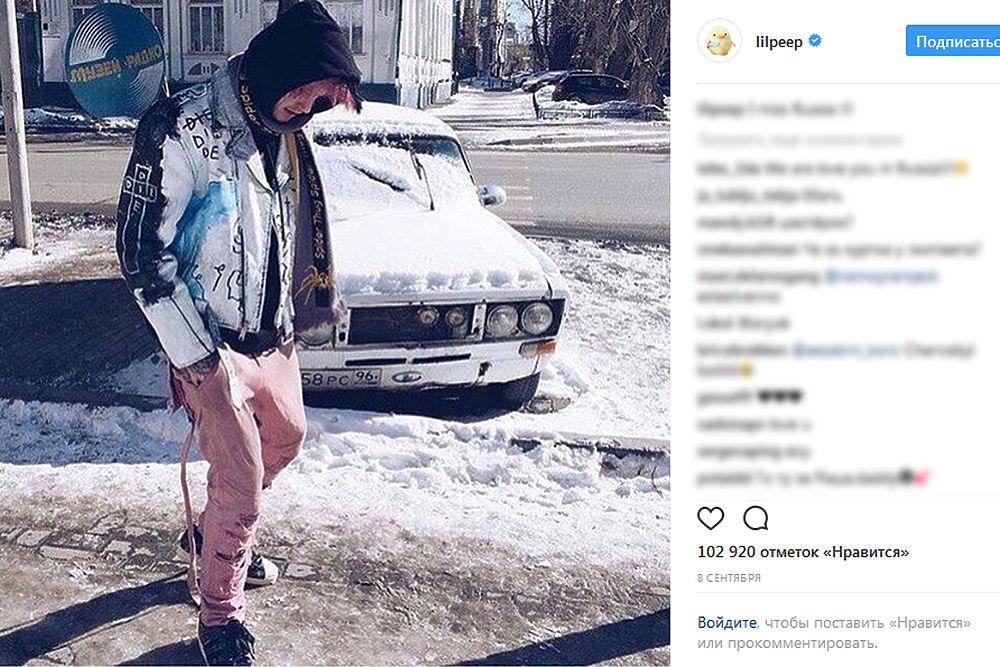 Lil Peep умер внезапно: последние фото рэпера