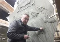 Оригинальную скульптуру в виде щита установят власти подмосковного Клина в конце декабря по случаю юбилея родного города