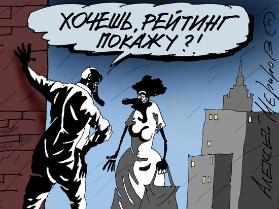 Обновился топ-лист ВИП-персон Алтайского края