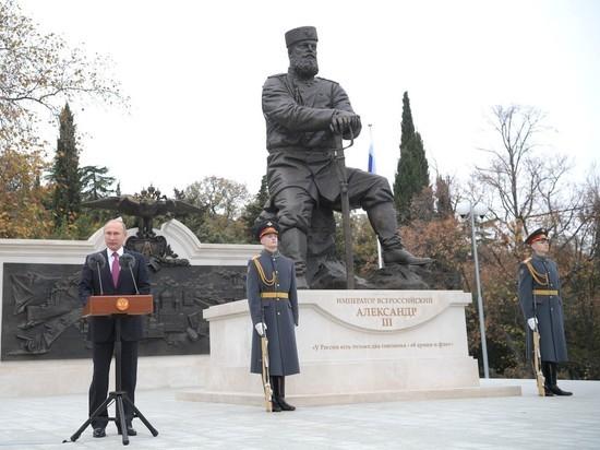 Путин открыл памятник Александру III: самый эффективный и успешный царь