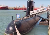 Попытки определить местонахождение пропавшей на прошлой неделе аргентинской подводной лодки «Сан Хуан» пока успехом не увенчались