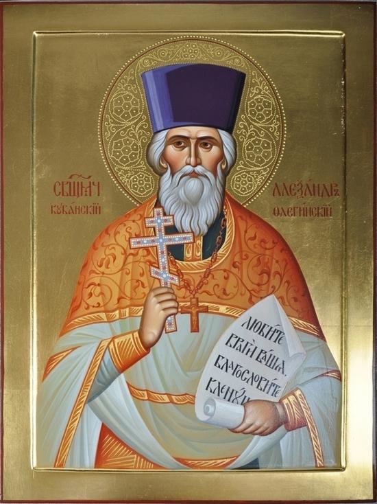 Обретение мощей новомученика Александра Флегинского состоялось в Краснодаре