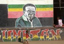 Импичмент – таков итог почти сорокалетнего правления зимбабвийского президента Роберта Мугабе