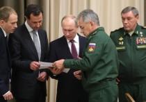 На встрече в Сочи с сирийским президентом Башаром Асадом Владимир Путин сообщил, что военная операция в Сирии близится к завершению