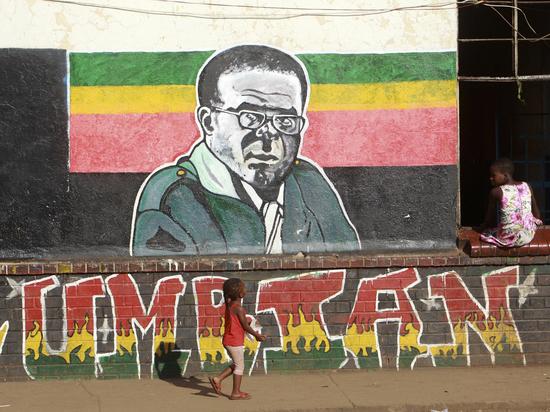 Кто виноват в бедах африканской страны