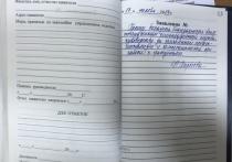 В серпуховском отделе Росреестра консультируют население по всем вопросам