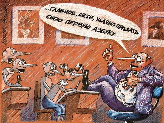 В Воронеже не сложилась приватизация русского языка