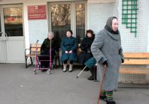 Ходить в дома престарелых с проверками начнут органы опеки в ближайшем будущем