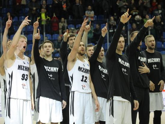 Нижегородские баскетболисты гарантировали себе участие в следующем раунде Кубка Европы