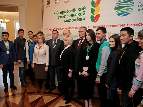 IX Всероссийский слет сельской молодежи состоялся в Барнауле