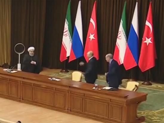 В остальном трехсторонняя встреча в Сочи прошла почти безоблачно