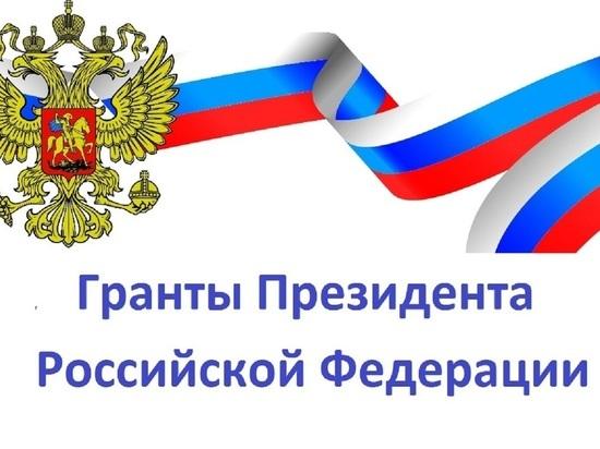 Ярославских общественников осыпали деньгами – 19 организаций получили гранты