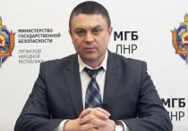 На сайте Луганского информационного центра появилось официальное заявление главы Министерства госбезопасности ЛНР Леонида Пасечника