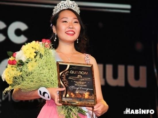 «Мисс Достояние нации» впервые выбрали в Хабаровске