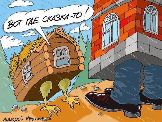 Как не оказаться обманутым дольщиком, вкладываясь в строительство жилья